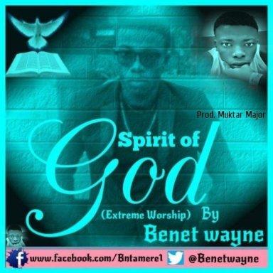 Spirit of God (Extreme Worship)